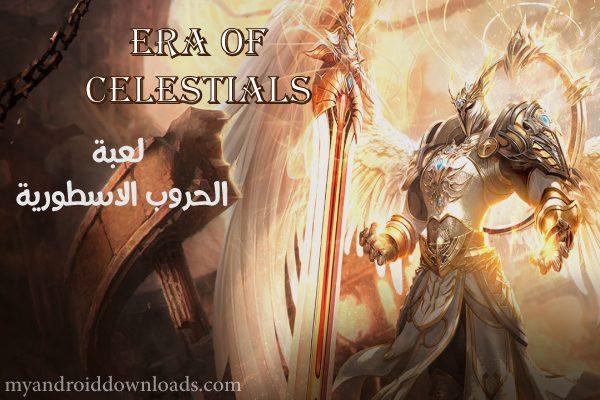 العاب انمي قتالية و حرب era of celestials