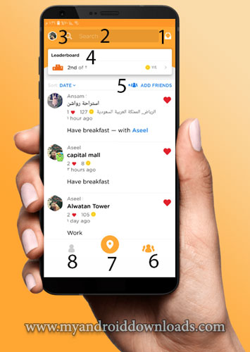 واجهة تطبيق مشاركة الأماكن فورسكوير سوارم للأندرويد