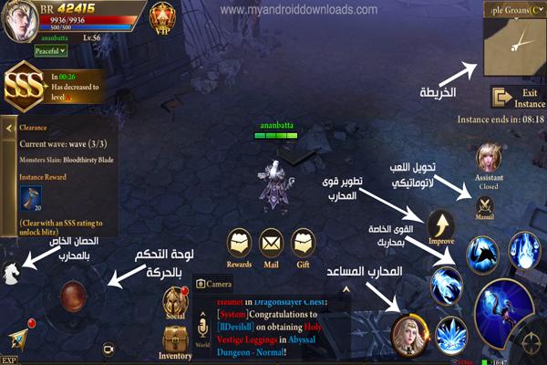 واجهة لعبة ار بي جي RPG قتالية اختيار شخصية المحارب في لعبة الانمي القتالية era of celestials