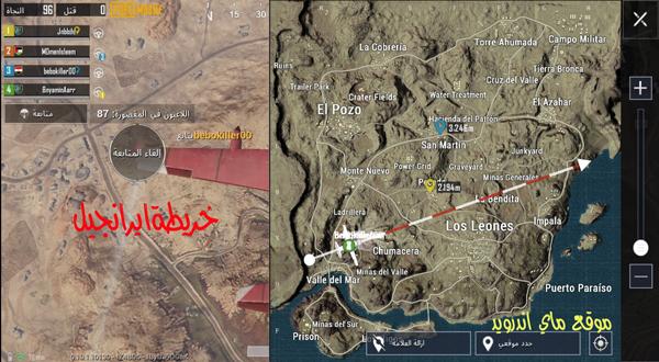 خريطة ايرناجيل في ببجي
