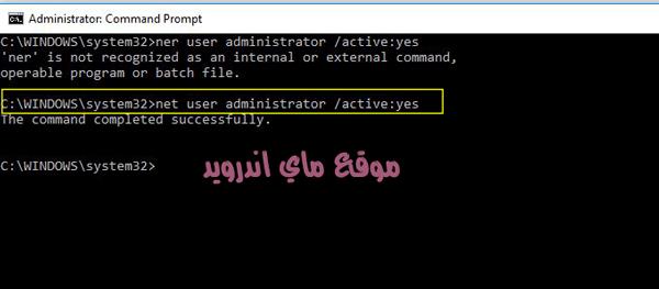 برنامج لقانا للكمبيوتر شات لقانا lqana pc