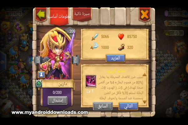 معلومات أساسية عن البطلة الجديدة دارين في لعبة كاستل كلاش العربية 2019