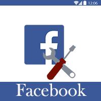 مشاكل الفيس بوك وحلولها