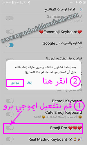 تثبيت kika emoji keyboard