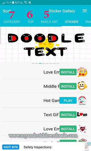 شرح الواجهة الرئيسية لكيبورد ايموجي emoji keyboard