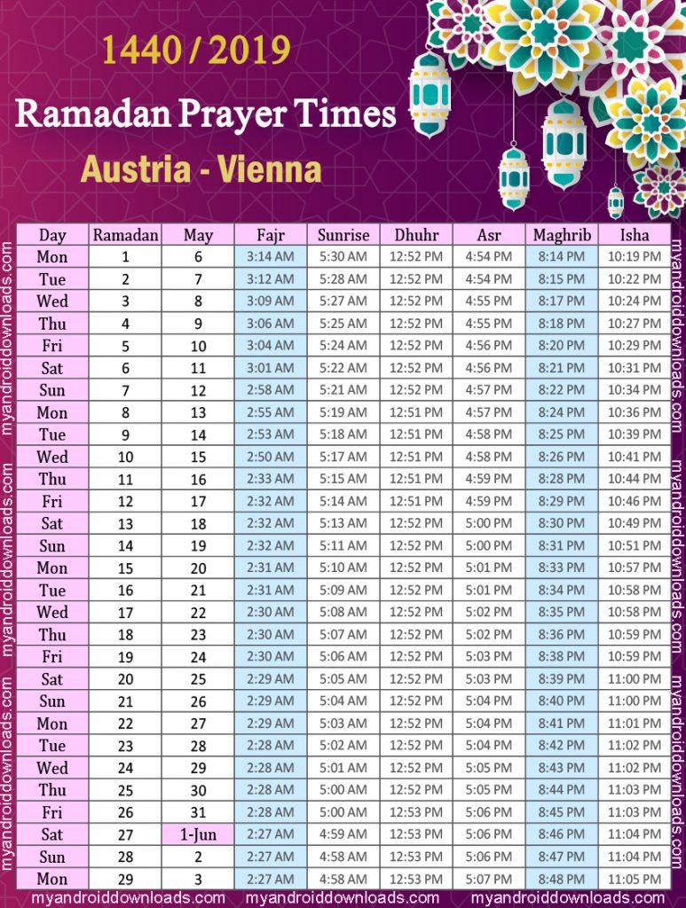 تحميل امساكية رمضان 2019 النمسا