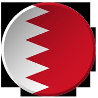 امساكية رمضان 2019 البحرين