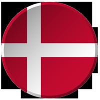 امساكية الدنمارك 2019