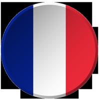 امساكية فرنسا 2019