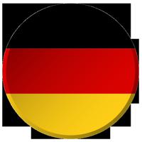 امساكية المانيا 2019