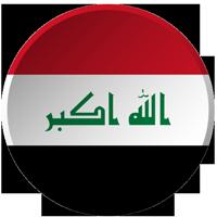 امساكية رمضان 2019 العراق
