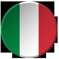 امساكية ايطاليا 2019