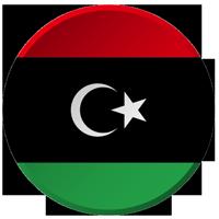 امساكية رمضان 2019 ليبيا