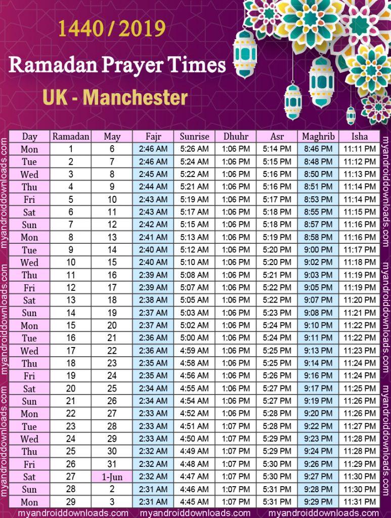 تحميل امساكية رمضان 2019 مانشستر بريطانيا Ramadan Imsakia