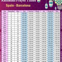 تحميل امساكية رمضان 2019 اسبانيا برشلونة Ramadan Imsakia