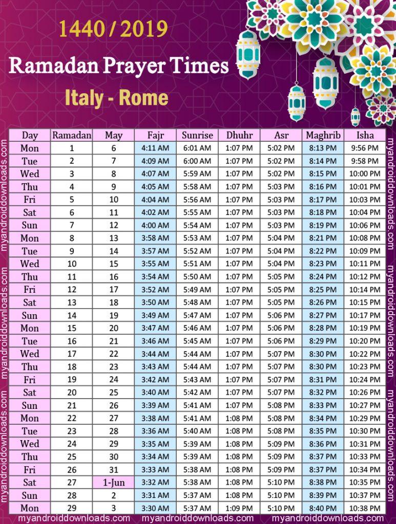 تحميل امساكية رمضان 2019 ايطاليا روما