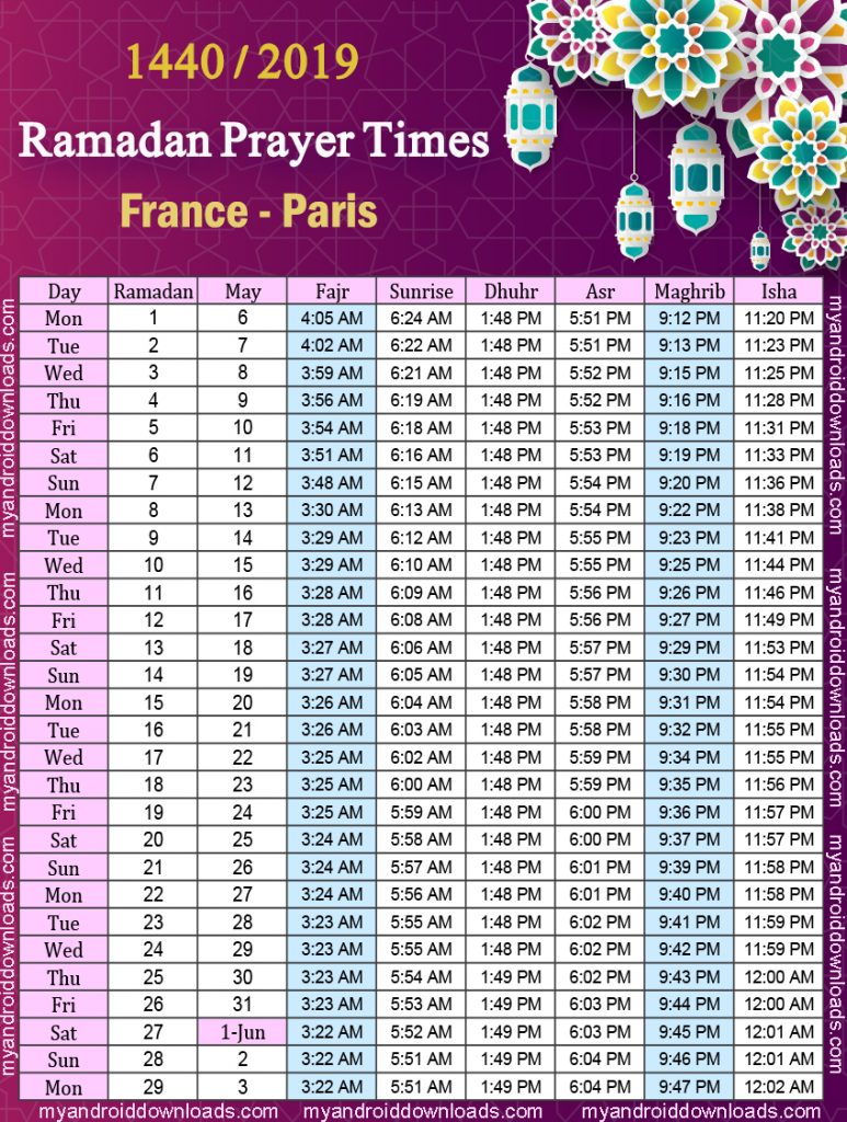 تحميل امساكية رمضان 2019 باريس فرنسا Ramadan Imsakiye