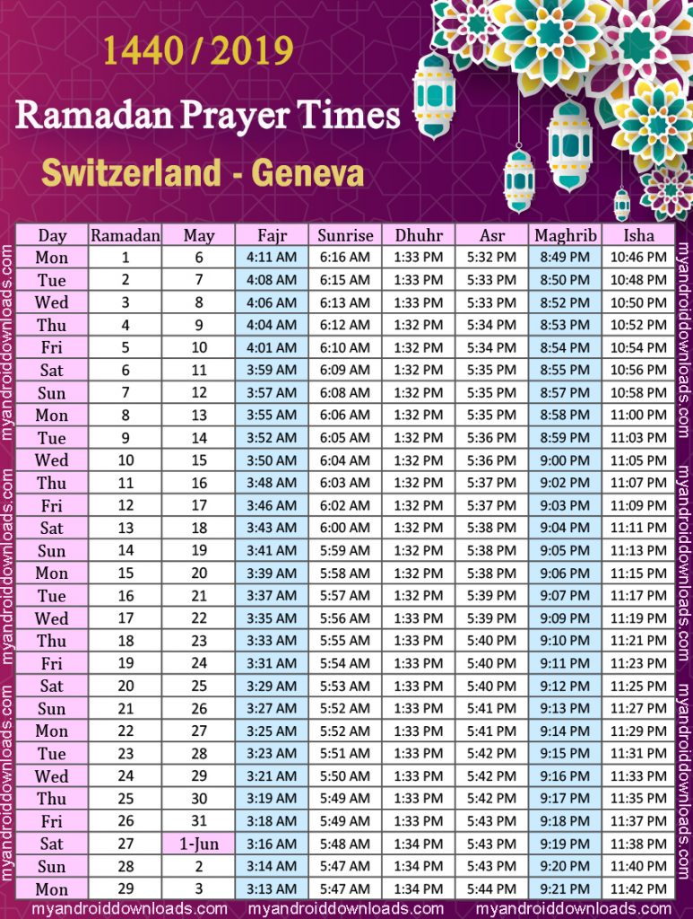 تحميل امساكية رمضان 2019 سويسرا جينيف Ramadan prayer times 2019 Switzerland geneva