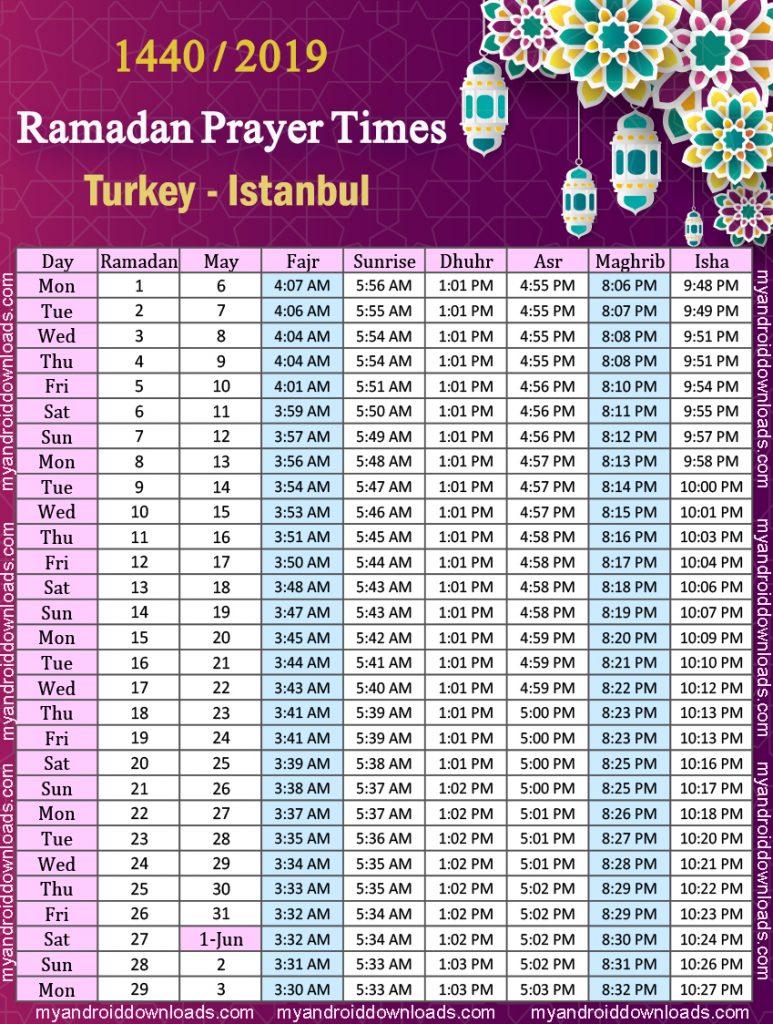 تحميل امساكية رمضان 2019 تركيا اسطنبول