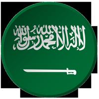 امساكية رمضان 2019 المملكة العربية السعودية