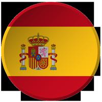 امساكية اسبانيا 2019