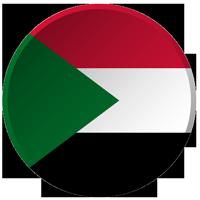 امساكية رمضان 2019 السودان