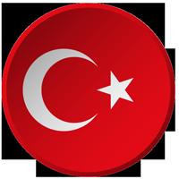 امساكية تركيا 2019