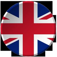 امساكية بريطانيا 2019