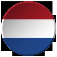 امساكية هولندا 2019