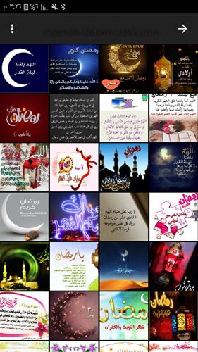 أكثر من 1000 خلفية رمضان