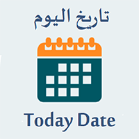 hijri date today
