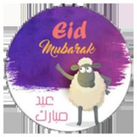 salah eid adha