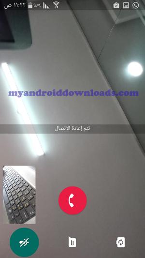 اجراء مكالمة فيديو مجانية بدون حظر في الواتس اب