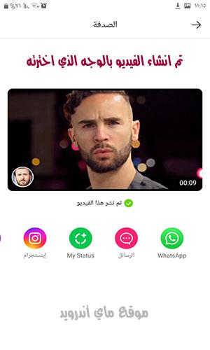 اخيرا تم انشاء الفيديو وبالوجه الجديد في برنامج Likee