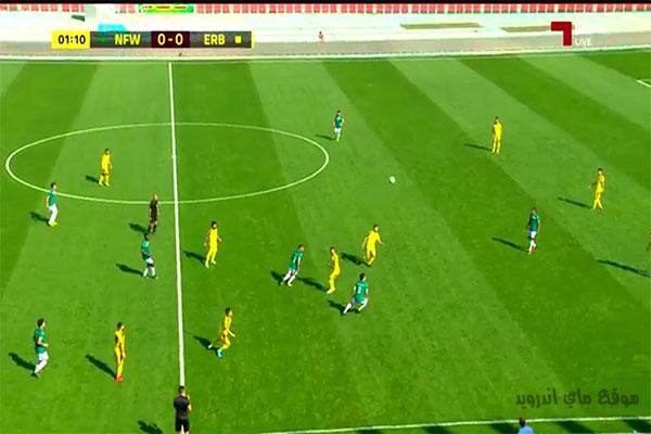 مشاهدة مباريات اليوم بث مباشر خلال برنامج يلا شوت الاصلي