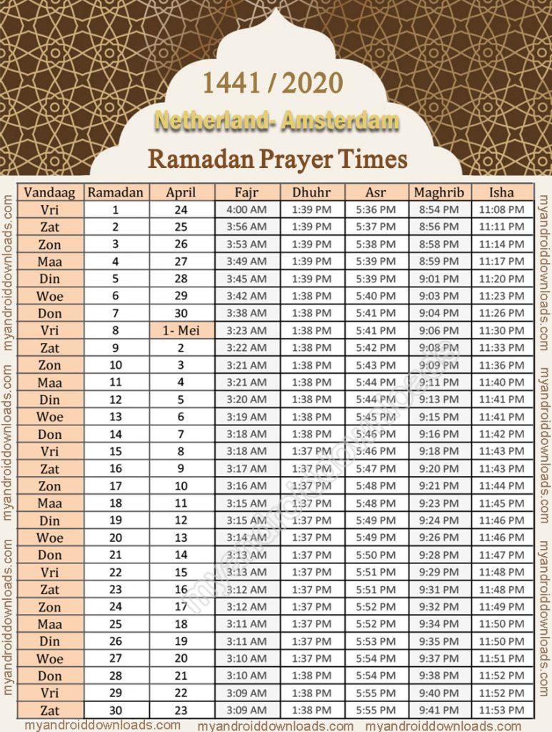 تحميل امساكية رمضان 2020 هولندا امستردام موعد الامساك والافطار تقويم 1441