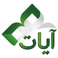 Ayat-Al-Quran