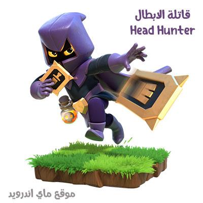 البطاقة الجديدة قاتلة الابطال Head Hunter في تحديث كلاش اوف كلانس 2020