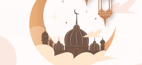 تحميل برنامج رسائل العيد 2020 اجمل مسجات وبطاقات معايدة تهنئة بالعيد السعيد