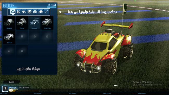 التحكم في سيارة السباق الخاصة بك في لعبة دوري الصاروخ