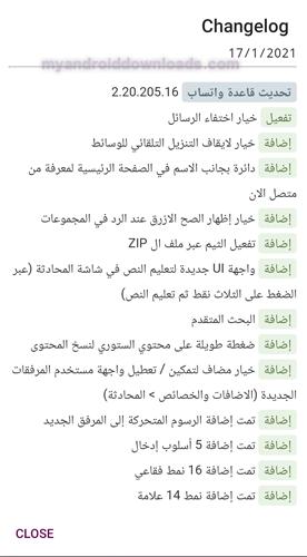 اضافات عمر العنابي