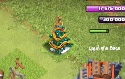 شجرة الكريسماس بعد تحديث كلاش اوف كلانس 2020
