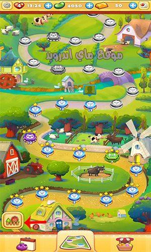 مزرعة لعبة farm heroes saga اخر اصدار