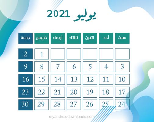تقويم ۲۰۲۱ يوليو july 2021