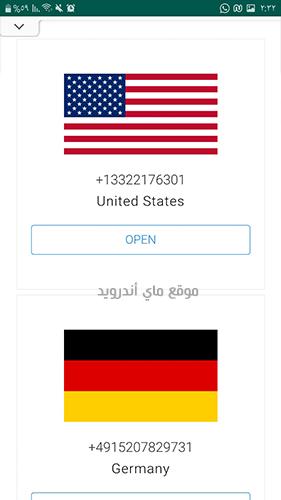 اختر الرقم الامريكي الذي تريده
