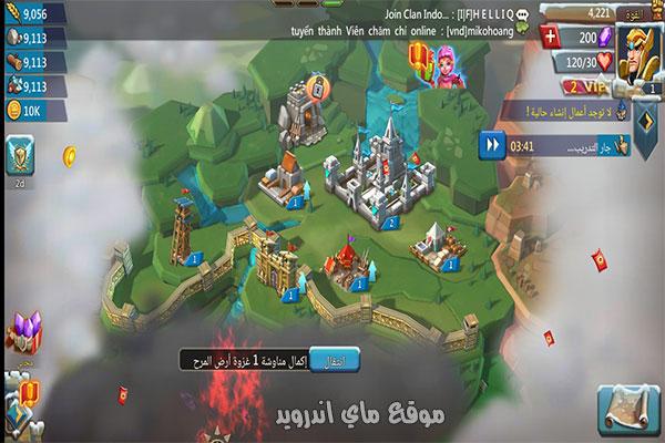 تحميل لعبة لوردس موبايل apk اخر تحديث 2021