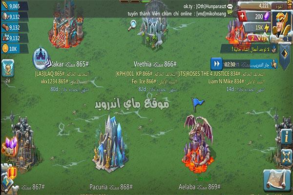تنزيل لعبة loard mobile للاندريد التحديث الجديد