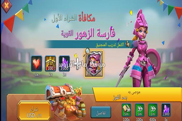 رابط تحميل لعبة lords mobile  مجانا apk