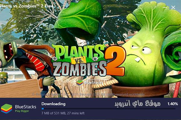 تحميل لعبة النباتات ضد الزومبي 2 للكمبيوتر اخر اصدار