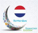 امساكية رمضان 2021 هولندا روتردام 1442 Ramadan Imsakiye Netherlands Rotterdam
